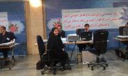 Первая женщина зарегистрировалась кандидатом в президенты в Иране