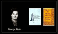 Бахрие Учок. Женщины-правительницы в мусульманских государствах