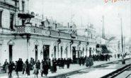 «Петровск-Махач-Кала в почтовой открытке: 1902 г. – 1923 г.»