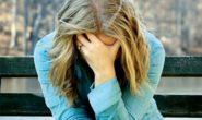 Депрессия – унтийищ яги модайищ?