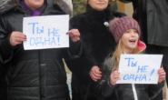 Иркутской области проходит флешмоб «Ты не одна!» в поддержку женщин с детьми в кризисной ситуации.
