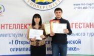 Дагестанский школьник впервые за 30 лет стал призёром Всероссийской олимпиады школьников по информатике