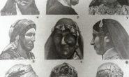 Традиционные головные уборы женщин.