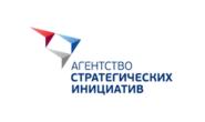 Открытый отбор в региональные экспертные группы Агентства стратегических инициатив