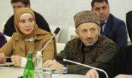 Супруга муфтия выдвинула свою кандидатуру на пост Президента РФ