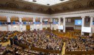 В Петербурге прошел Евразийский женский форум