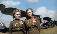 Женщины, победившие войну