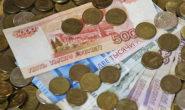 Новые правила для распределения субсидий на духовно-просветительскую деятельность НКО